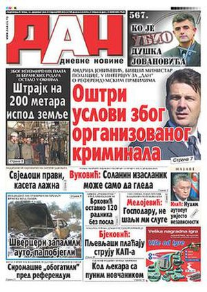 Dan (newspaper) - Image: Naslovnavelika 16122005