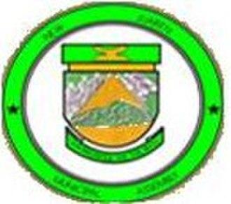 Koforidua - Image: New Juaben Municipal District logo
