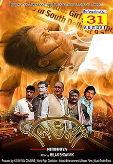 <i>Nirbhoya</i> 2013 film