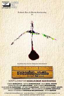 Image Result For Tamil Movie Online