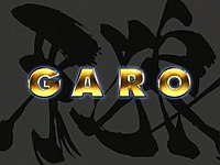 Picture of a TV show: Garo: Versus Road