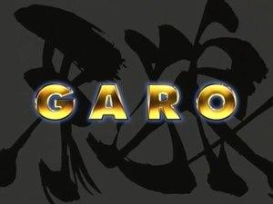 Garo (TV series) - Title screen