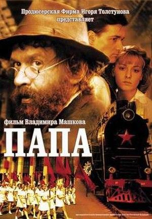 Daddy (2004 film) - Film poster