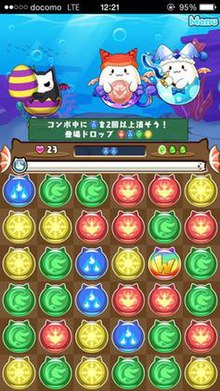 Puzzle Dragons Wikipedia