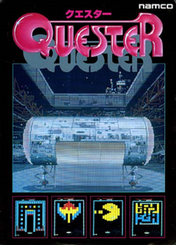 Quester (1987) flyer.png