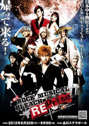 Rock Musical Bleach - Image: RMB Reprise poster