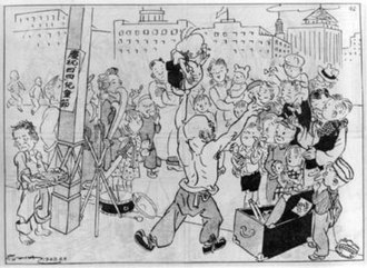 "Sanmao (comics) - Sanmao in a 1948 Shanghai newspaper. He is a street acrobat in this segment. The poster on the electricity pole reads ""Celebrate Fourth of April Children's Day."""
