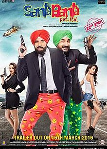 Santa Banta Pvt Ltd Hindi film poster.jpg