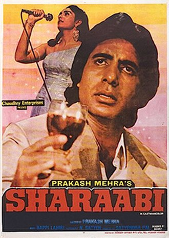 Sharaabi - Movie poster