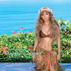 Sunrise/Sunset (Love Is All) - Image: Sunrise.Sunset CD Only Cover