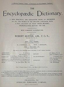 synonym for essay lifetime