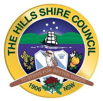 The Hills Shire - Image: The Hills Shire Council Logo
