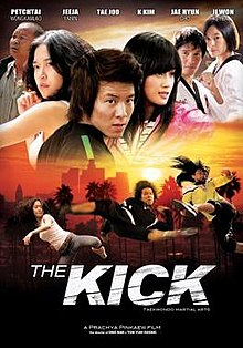 The Kick FilmPoster.jpeg