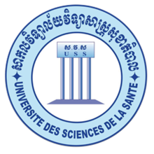 UHS Cambodia logo.png