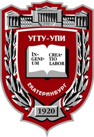 Ural State Technical University - Image: USTU logo