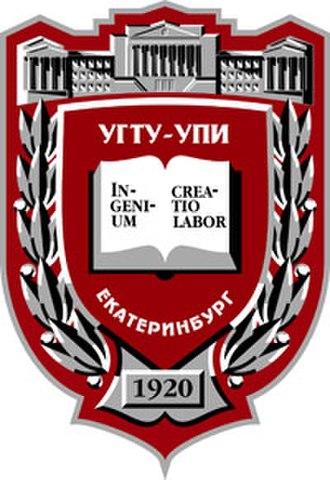 Ural State Technical University - Image: USTU logo