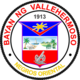 Official seal of Vallehermoso