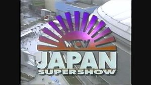 WCW/New Japan Supershow - Image: WCW & New Japan Supershow Logo