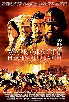Warriors of heaven and earth.jpg
