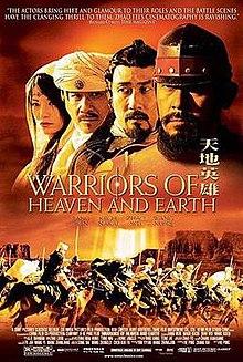 Guerreiros do Céu e da Terra