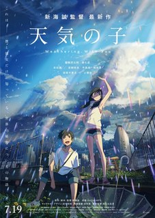 <i>Weathering with You</i> 2019 Japanese animated romantic fantasy film