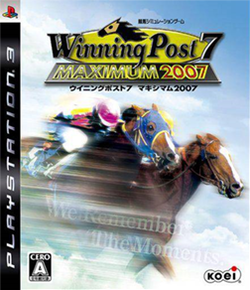 Winning Post 7 Maximum 2007 Coverart.png