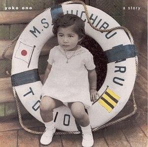 A Story - Image: Yoko Ono A Story