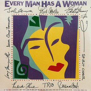 Every Man Has a Woman - Image: Yoko Ono Every Man