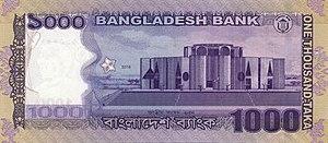 1000 Deshi Taka Banknote Rev Jpg