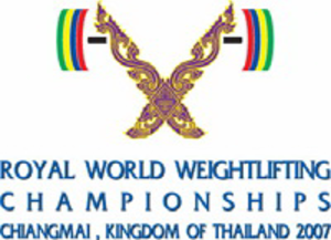 2007 World Weightlifting Championships - Image: 2007 World Weightlifting Championships logo
