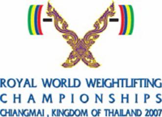 2007 World Weightlifting Championships - Image: 2007 World Weightlifting Championships logo