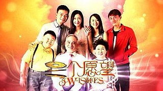<i>Three Wishes</i> (Singaporean TV series) Singaporean TV series