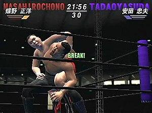 All Star Pro-Wrestling - Masahiro Chono fights Tadao Yasuda.