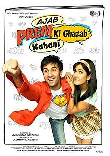 Download Ajab Prem Ki Ghazab Kahani 2009 Full Movie