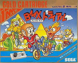 Alex Kidd BMX Trial