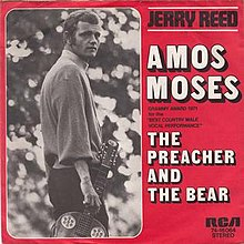 "German album artwork of the 7"" release of Amos Moses"