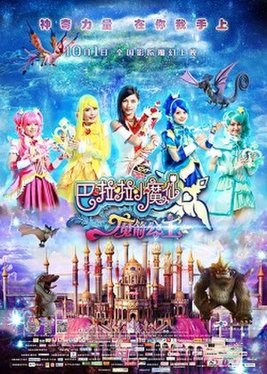 Balala the Fairies: Princess Camellia - Poster