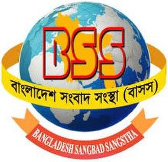 Bangladesh Sangbad Sangstha - Image: Bangladesh Sangbad Sangstha logo