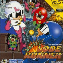 Battle Lode Runner Coverart.png
