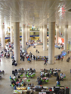 Hypostyle - Hypostyle Arrivals Hall at Terminal 3 of the Ben Gurion International Airport