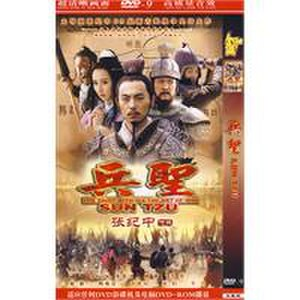 Bing Sheng - DVD cover art
