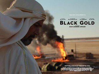 Black Gold (2011 Qatari film) - Theatrical release poster