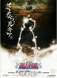 Bleach: Fade to Black - Wikipedia