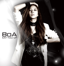 This artwork features South Korean artist BoA in front of a black and white backdrop, with minor digital effects. The song's title and BoA's name is present on the cover.