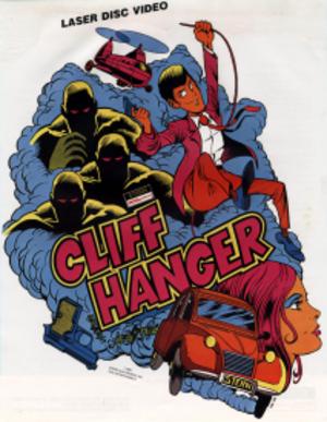 Cliff Hanger (video game) - Arcade flyer of Cliff Hanger.