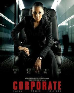 Corporate (2006 film) - Theatrical release poster
