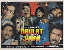 Daulat Ki Jung (1992) SL DM - Aamir Khan, Juhi Chawla, Shafi Inamdar, Paresh Rawal, Tiku Talsania, Dilip Tahil, Kader Khan and Kiran Kumar