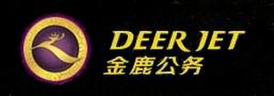 Beijing Capital Airlines - Deer Jet logo