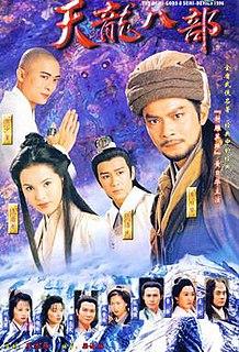 <i>Demi-Gods and Semi-Devils</i> (1997 TV series)