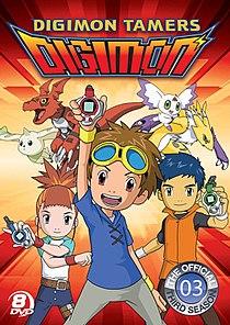 <i>Digimon Tamers</i> 2001 Japanese television anime